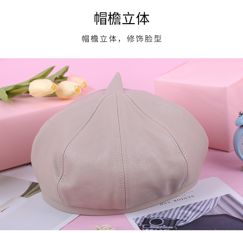 YM with rim leather beret JD9187 903992 MIEVIC/米薇可