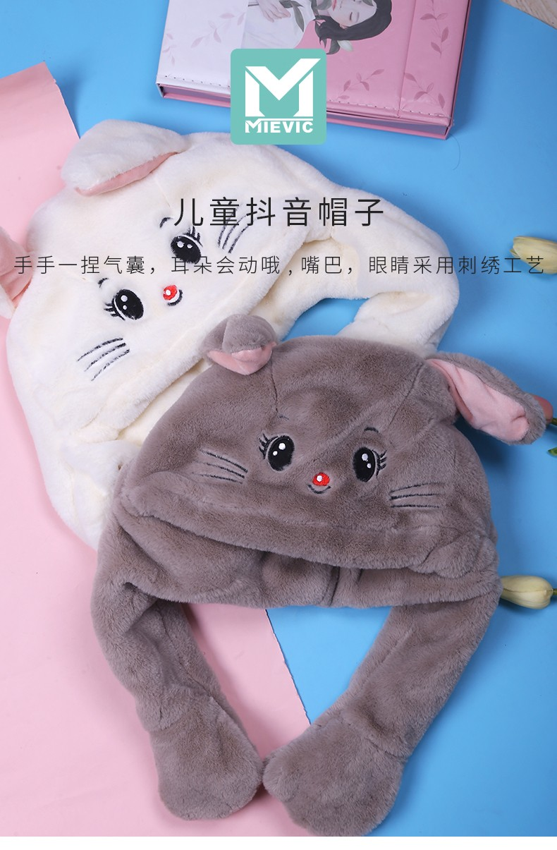 XBD children douyin hat 910150 MIEVIC/米薇可